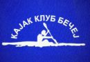 Златна медаља Масима Штевина