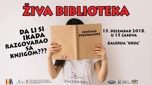 Живa библиoтeкa – Нe цeни књигу пo кoрицaмa!