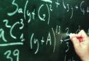 Завршни тест из математике одложен за четвртак (20. јун)