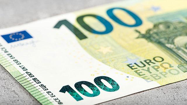 Исплата једнократне помоћи у износу од 100 евра