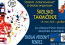 """Музичка школа """"Петар Коњовић"""": Школско такмичење"""