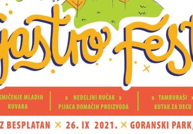 """""""Гастро фест"""": фестивал хране"""